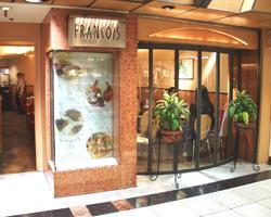 Francois, Lumine Est Shinjuku