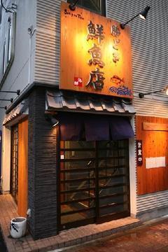Kachidoki Sengyoten