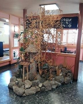 Soba Restaurant Tsurukichi