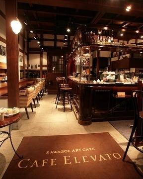 Kawagoe Art Cafe Elevato