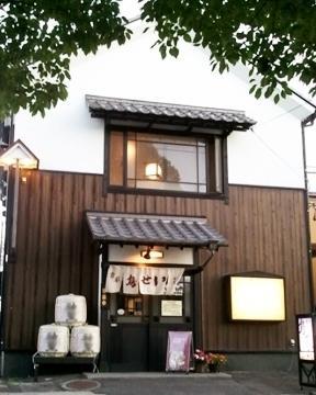 Kyoto Torisei Onahama