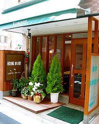 Restaurant Vosges