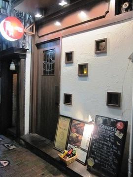 Nagare No Hanare