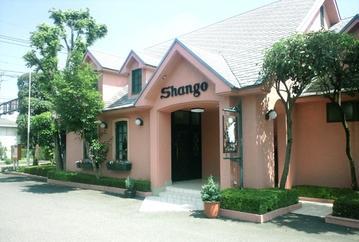 Shango Ishikura