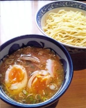 Aobasayamaten