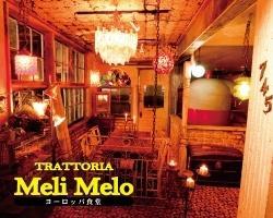 Trattoria Meli Melo