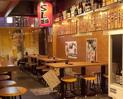 SL Sake Bar