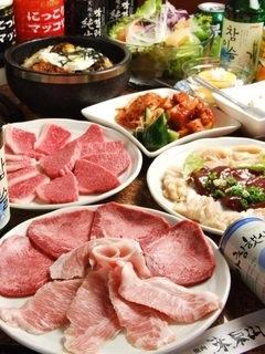 Yakiniku (Grilled meat) Tokyozan