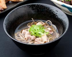 Tensuian