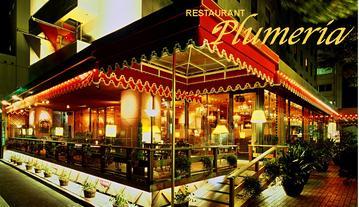 restaurant Plumeria