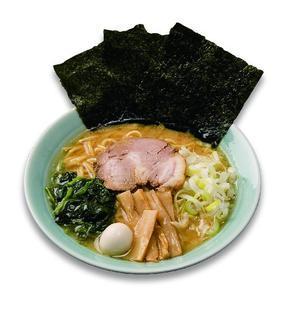 Matsuichiya Totsuka