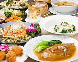 Chinese Cuisine Rangetsu
