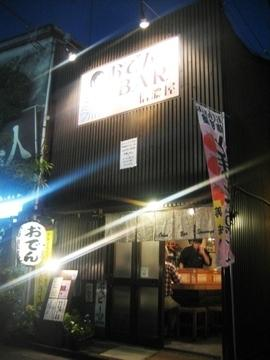 Oden Bar Shinanoya