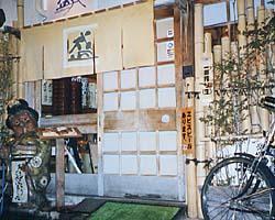 Sakari Main Store