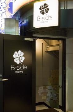 B-Side Soba Dining