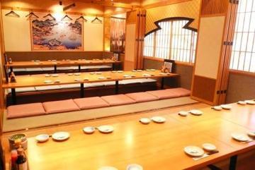 Seafood Izakaya Sakanaya-dojo Sagaminamiguchi