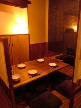 Tavern Sakura Sonoichi