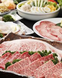 Yakiniku (Grilled meat) Aguri