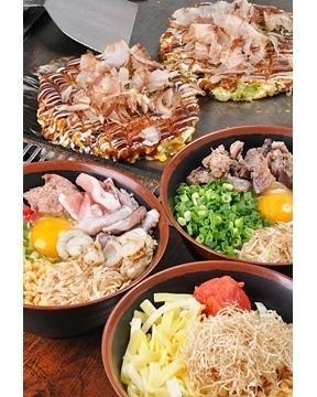 Okonomiyaki Monja Nagaoka Across Plaza