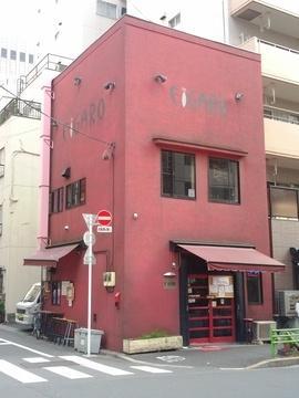 Osaka Figaro Tei Tsukiji Honten
