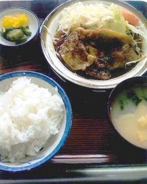 Tatsumiya Dining