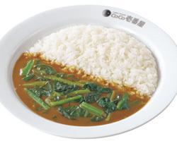 Coco Ichibanya Beppu Kanko-Dori