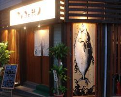 Seafood Tavern Maguro no Tetsujin