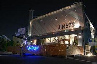 Jin523