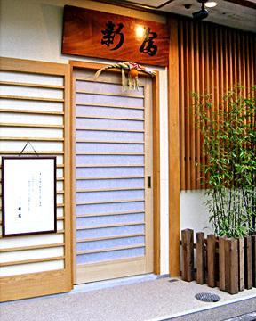 Shintomi