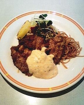 Ogura Chain Western Food Restaurant Takumi