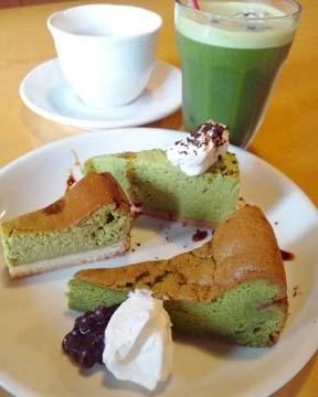 HIRUMA Cafe RIR Heel