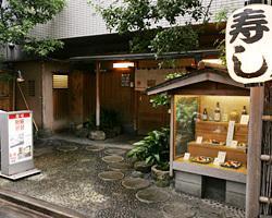 Sushidokoro Shun Okachimachi