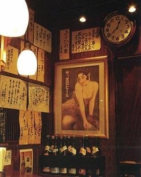 Bar for All Manekiya Main Store