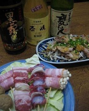 Tomatoya Hamaguchi