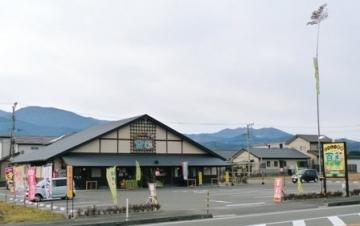 Tanoshimi Kobo Hyakusai