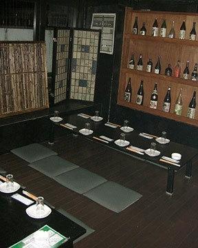 Tavern Deno