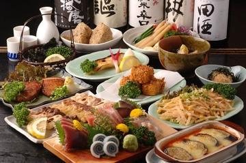 Katsugyo Seasonal Cuisine Ajisato