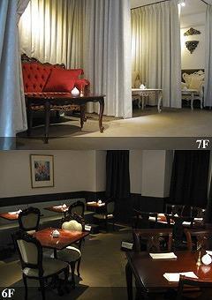 Butler Lounge Refleurir