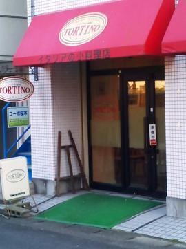 Restaurant Tortino