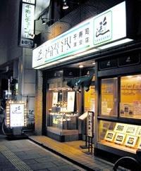 Senzushi Urayasu