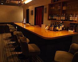 Waisuki- Bar