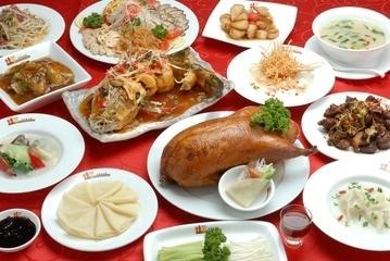 Chinese Cuisine Keien Kawaguchi
