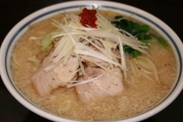 Koshiji