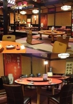 China Kitchen Shofuku