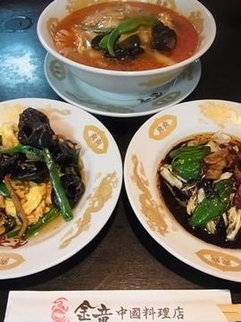 Kinryu Chinese Cuisine