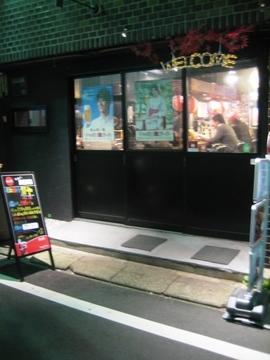 Okinawa Cuisine Tavern Saiya