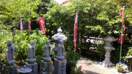 Daijiji Temple