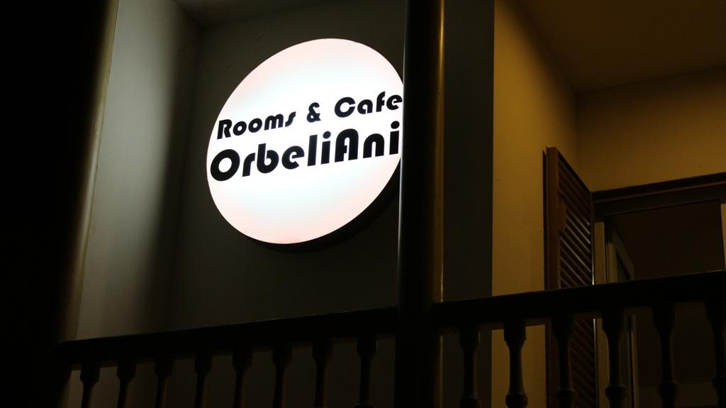 Orbeliani Rooms