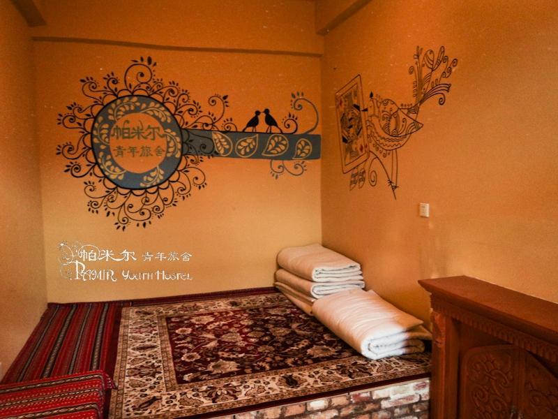 喀什帕米爾青年旅舍