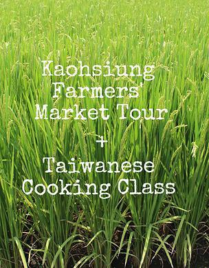 chill chill Kaohsiung project._Food Tours and Taiwanese Cooking Class